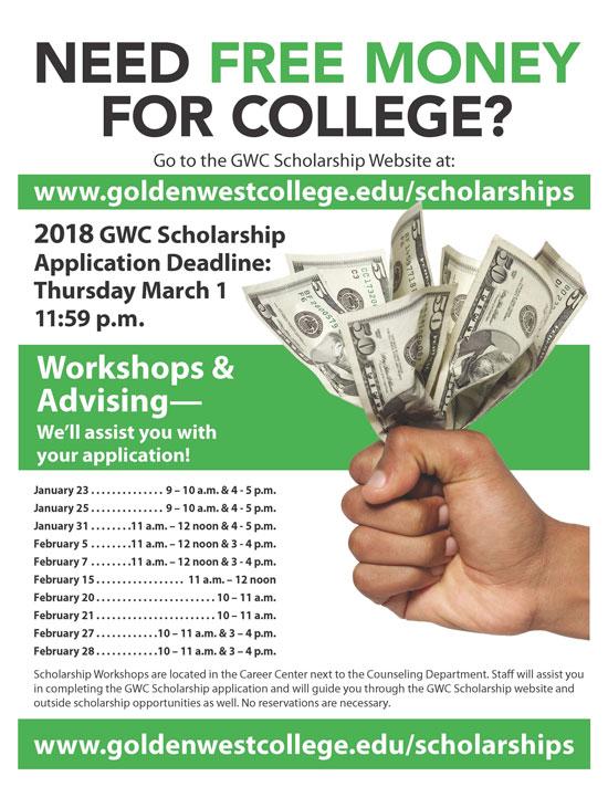 GWC Scholarship Flyer
