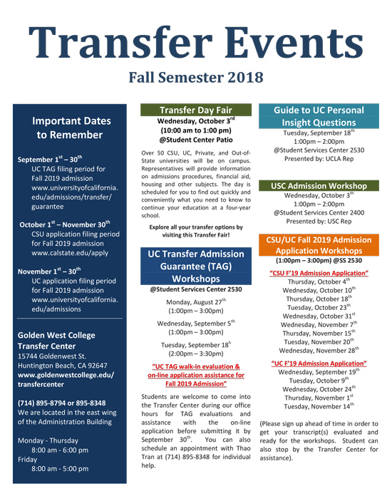 Fall-2018 Transfer Events